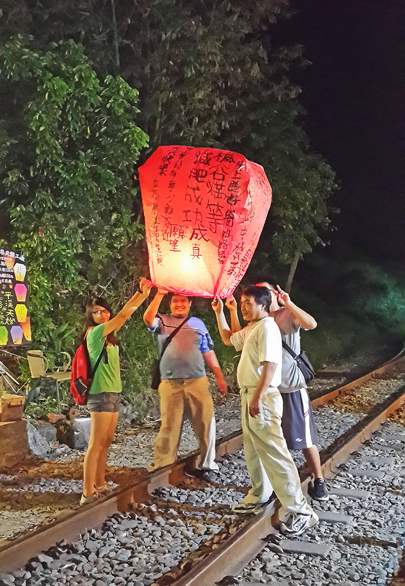 Living in Taipei City, Taiwan - lantern