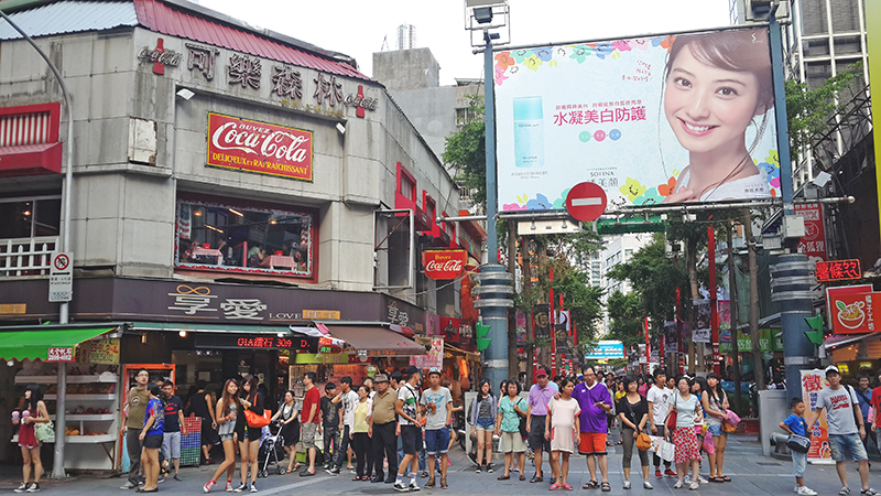 Living in Taipei City, Taiwan - Ximending 2