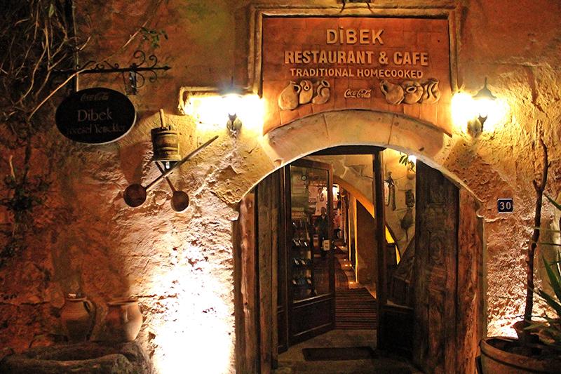 Dibek at Göreme, Cappadocia - Entrance