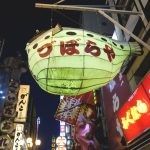 Taste of Japan Part III – Killer Fruits and Fish