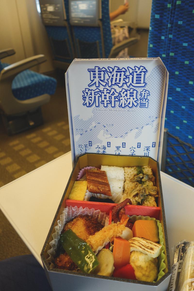 Shinkansen 8