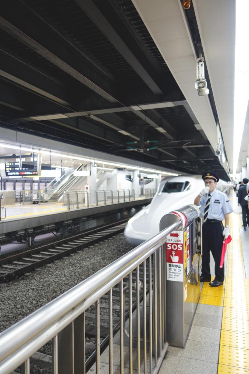 Shinkansen 1