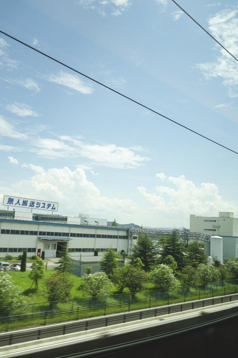 Shinkansen 14
